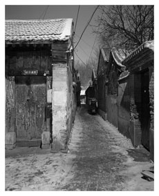 Feng Bin's Hutong at Night from New Photography from China Exhibition