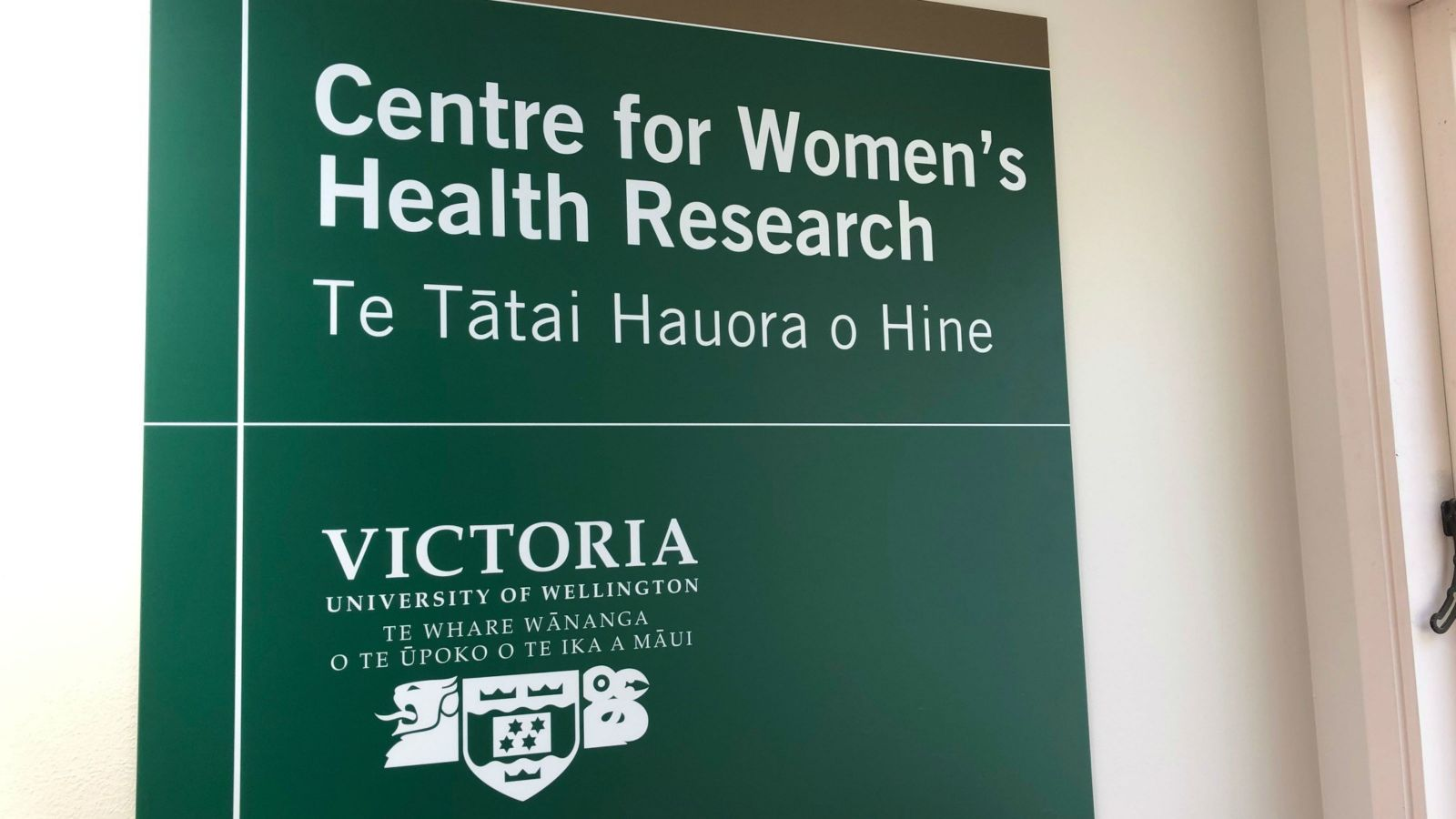 The sign for the Centre for Women's Health Research at Victoria University of Wellington