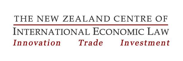 NZCIEL Logo