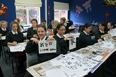 Chinese Calligraphy Workshop by Ching Ping Mabbet at Samuel Marsden Collegiate