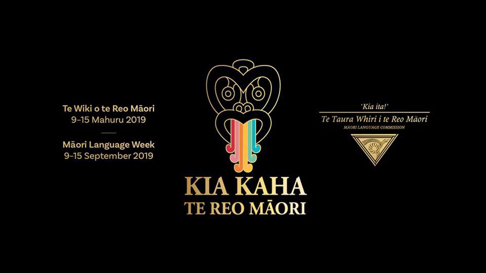 Te Wiki o te reo Māori baner.