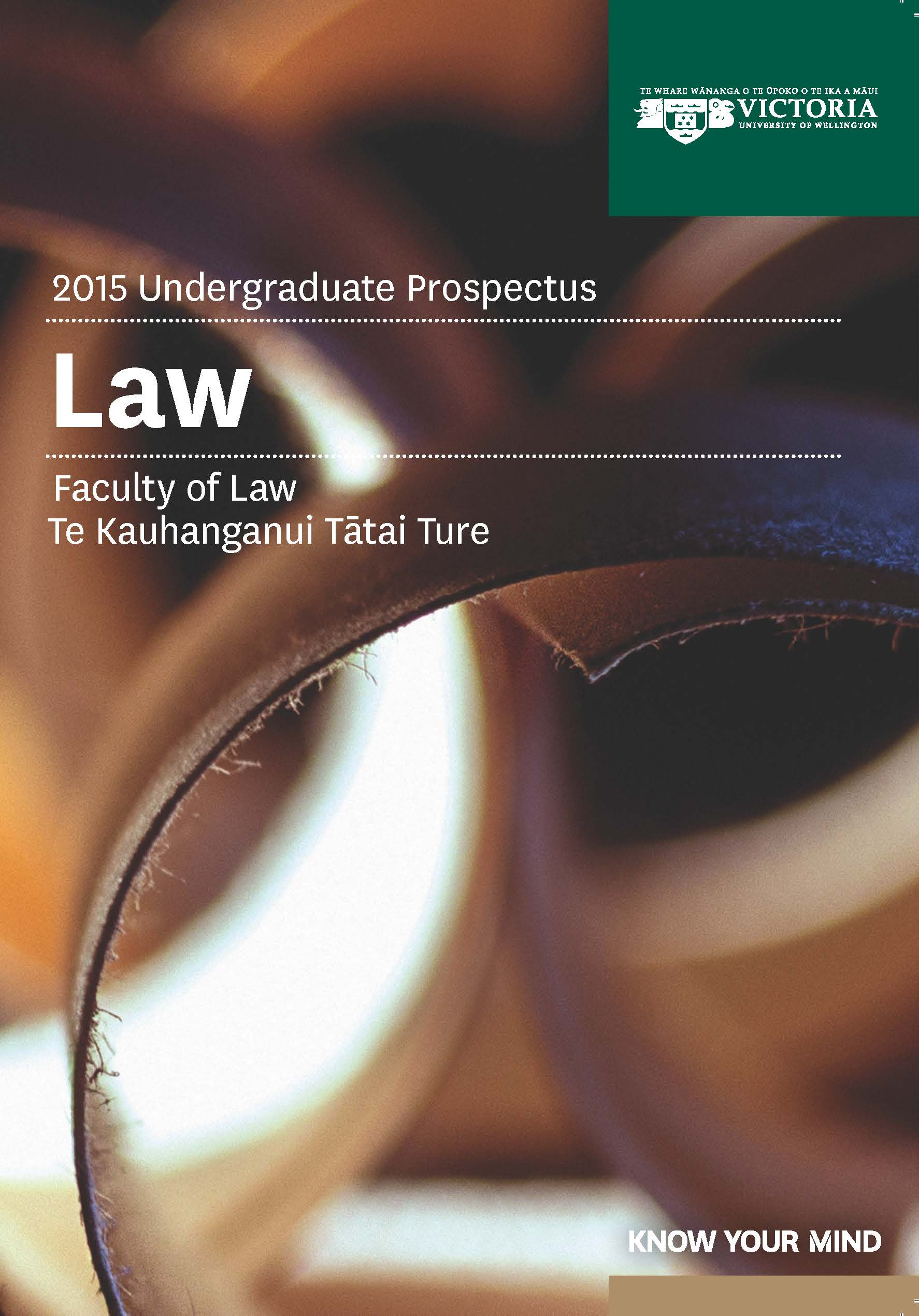 Law Prospectus Cover 2015