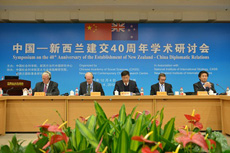 40th anniversary of New Zealand-China relations in Beijing
