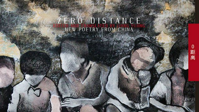 Book cover of Zero Distance, by Liang Yujing