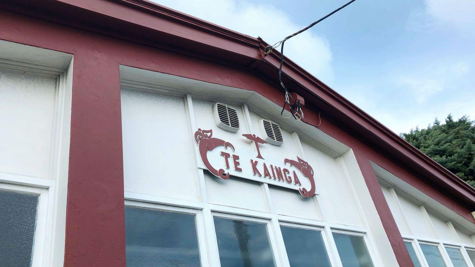 te_kainga_marae_exterior