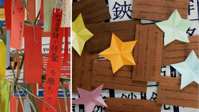 Tanabata Image